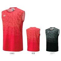 テニスノースリーブタンクT YONEX ヨネックス メンズノースリーブシャツ 企 10215