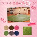 ふわふわ モコモコラグ 正方形 190×190cm  ピンク