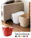 balcolore バルコロール マルチバスケット S