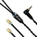Luminox Audio イヤホン用リケーブル Kilowatt Jet Black FitEar-2.5mmL LNA-KIL/JB-FE-25L