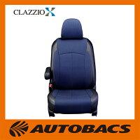 Clazzio コンフォートシリーズ クラッツィオ クロス ブルー×ブラック ET-1519 トヨタ アルファード・ベルファイア