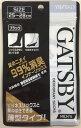 GATSBY インナーソックス 25-28cm クロ 4549368339187
