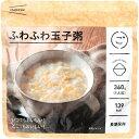 イザメシ ふわふわ玉子粥(360g)