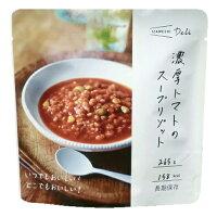 イザメシDeli 濃厚トマトのスープリゾット(265g)