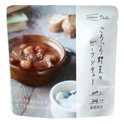イザメシDeli ごろごろ野菜のビーフシチュー(200g)