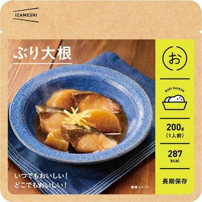 イザメシ ぶり大根(200g)