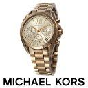 マイケルコース Michael Kors MK5798   腕時計 ウォッチ