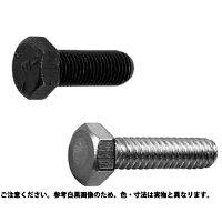 鉄/三価ステンコート 六角ボルト ユニファイ細目 UNF 7/16-20×3/4