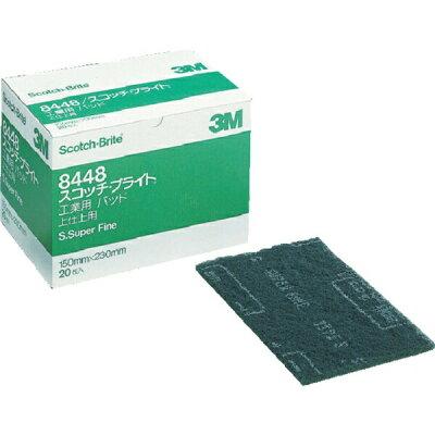 3M スコッチ・ブライト 工業用パッド 8448 #400相当 緑 BOX  番:8448 TR 1147814