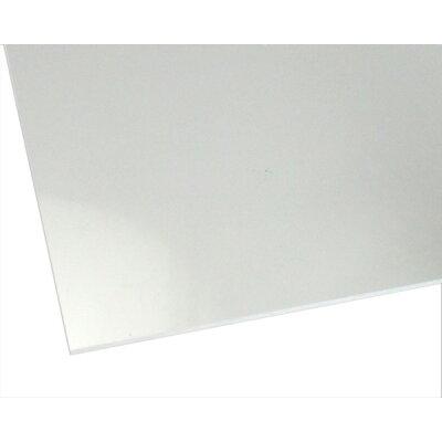 アクリル透明2 900mm×1600mm