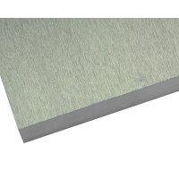 アルミ板 A5052 25x300x350mm