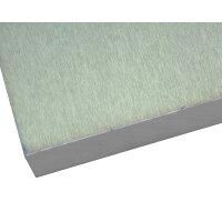アルミ板 A5052 35x200x200mm