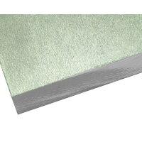 アルミ板 A5052 40x150x400mm