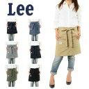 リー Lee WORK LINE SHORT WAIST ショートウエストエプロン メンズ レディース 104/ネイビー Free LS2026