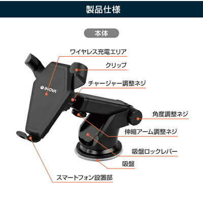 INOVA 車載ワイヤレス 充電ホルダー IRIGINO 3R-WCH01