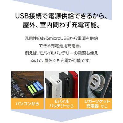 エネボルト 2Way USB充電器