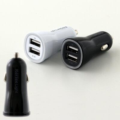 カーチャージャー シガーソケット USB 3.1A 2ポート Kersee Light 3R-CC231