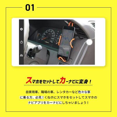 INOVA くねくねスマホ車載ホルダー 3R-FLH01