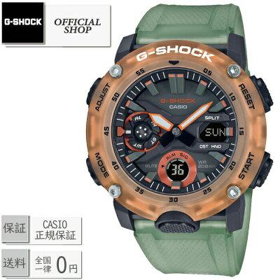 カシオ 腕時計 GA-2000HC-3AJF