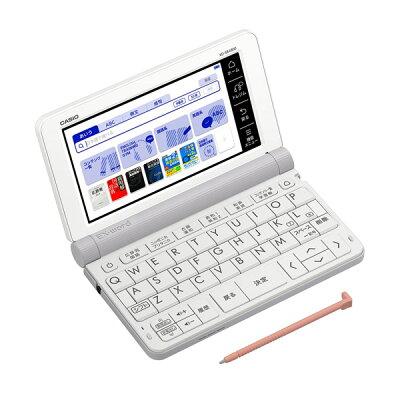 カシオ 電子辞書 エクスワード XD-SR4800 ホワイト(1台)