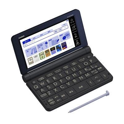 カシオ 電子辞書 エクスワード XD-SR20000(1台)