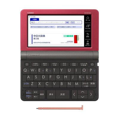 カシオ 電子辞書 エクスワード XD-SR7300 ホワイト(1台)