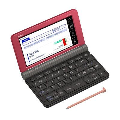 カシオ 電子辞書 エクスワード XD-SR7300 レッド(1台)