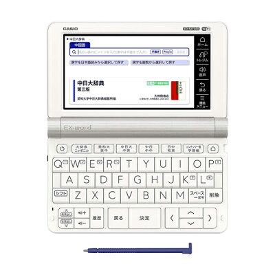 CASIO Ex-word 電子辞書 XD-SX7300WE