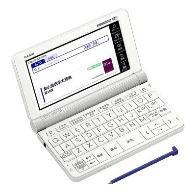 カシオ 電子辞書 エクスワード XD-SX5700MED(1台)