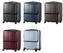 プロテカ スーツケース PROTeCA プロテカ 機内持ち込み 40L マックスパス MAXPASS H2 ACE 02651