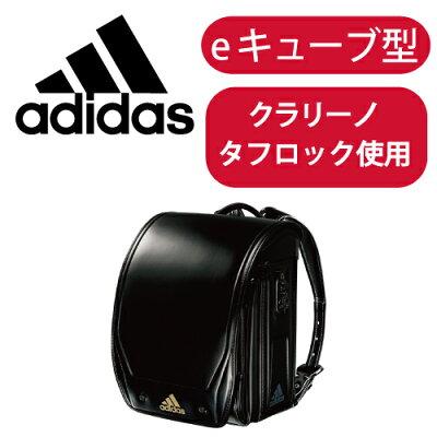 ランドセル アディダス adidas  タフロックeキューブタイプ 35618