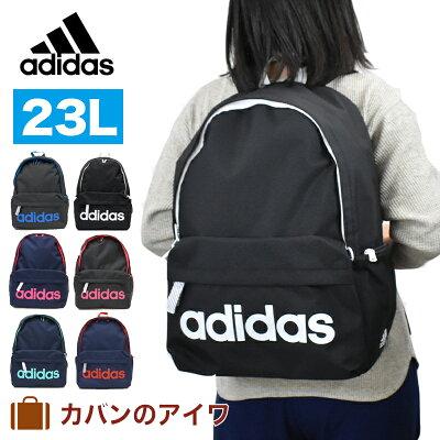 リュックサック adidas  23リットル