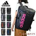 アディダス リュック スクールバッグ スクエア 23L クーゲルA adidas 1-55482 軽量 大容量 B4 撥水 ボックス型