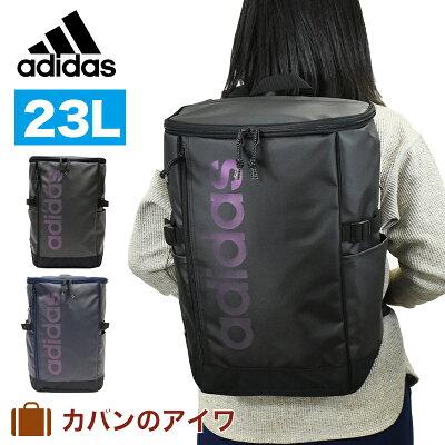 アディダス リュック スクールバッグ スクエア 23L クーゲルLTD adidas 1-55831 軽量 大容量 B4 撥水 ボックス型