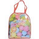 ドウシシャ カラフルボールセット ボール50球 BALL50PA