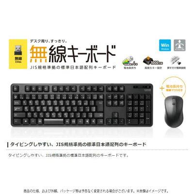 エレコム キーボード ワイヤレス メンブレン フル マウス付 ブラック TK-FDM106MBK(1セット)