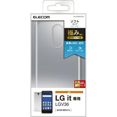 ELECOM ソフトケース 極み PA-LGV36UCTCR