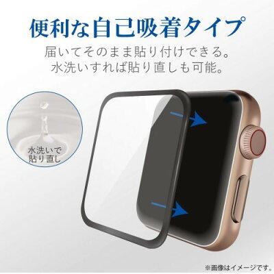 エレコム Apple Watch 44mm フルカバーガラスフィルム フレーム付き ブラック(1枚)