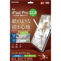 エレコム iPad Pro 12.9インチ 2018年モデル保護フィルム ペーパーライク ケント紙(1枚)