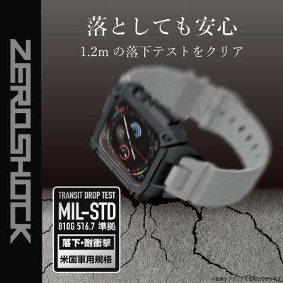 ELECOM AW-44ZERORD Apple Watch 44mm用ZEROSHOCKケース/ レッド