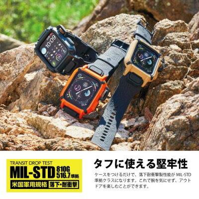エレコム アップルウォッチ ケース付バンド シリーズ4 40mm オレンジ AW-40BCNESTDR(1個)
