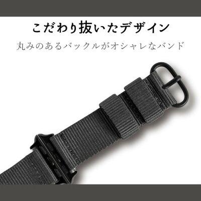 エレコム アップルウォッチ バンド ベルト 40/38mm ブラック(1本)