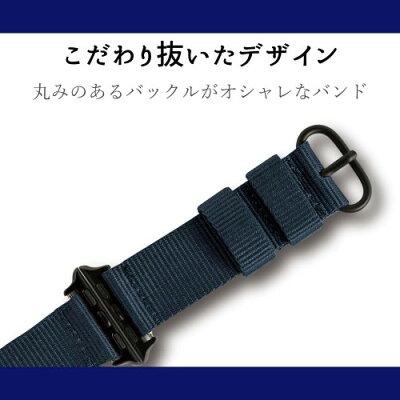 エレコム アップルウォッチ バンド ベルト 40/38mm ネイビーブルー(1本)