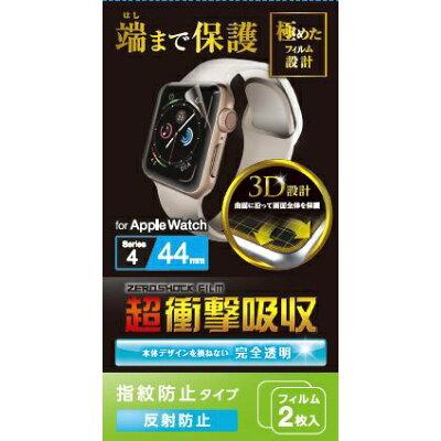 エレコム Apple Watch Series 4用保護フィルム 44mm・衝撃吸収・指紋防止・フルカバーフィルム 反射防止 BK-44FLAFPR
