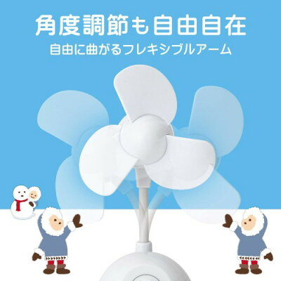 エレコム ELECOM FAN-U191WH USB扇風機 ホワイト