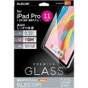 iPad Pro 11インチ 2018年モデル 保護フィルム リアルガラス 0.33mm TB-A18MFLGGN(1枚)