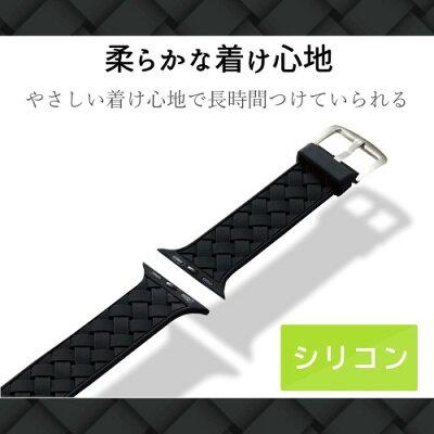 エレコム アップルウォッチ バンド/ベルト 44/42mm イントレ ブラック(1本)
