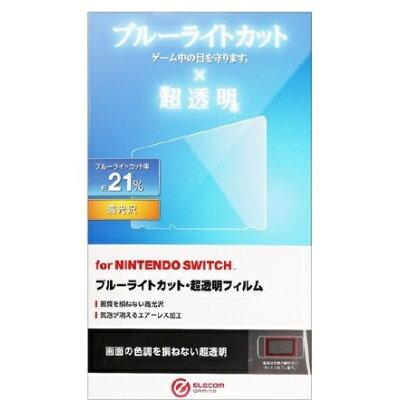 Nintendo Switch 液晶フィルム ブルーライトカット(1枚入)