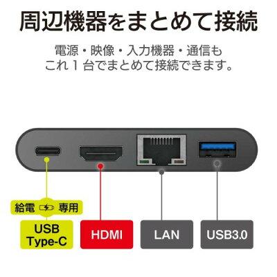 エレコム ELECOM DST-C09BK PD対応/HDMI1ポート/LANポート/30cmケーブル/ブラック