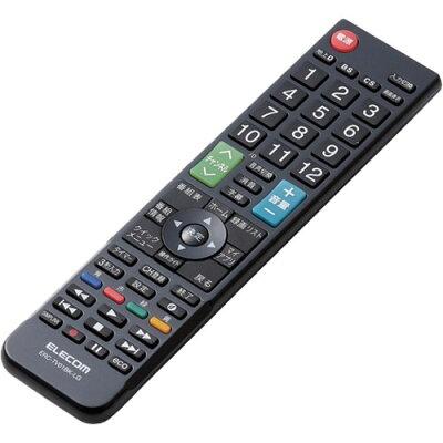ELECOM かんたんTV用リモコン ERC-TV01BK-LG